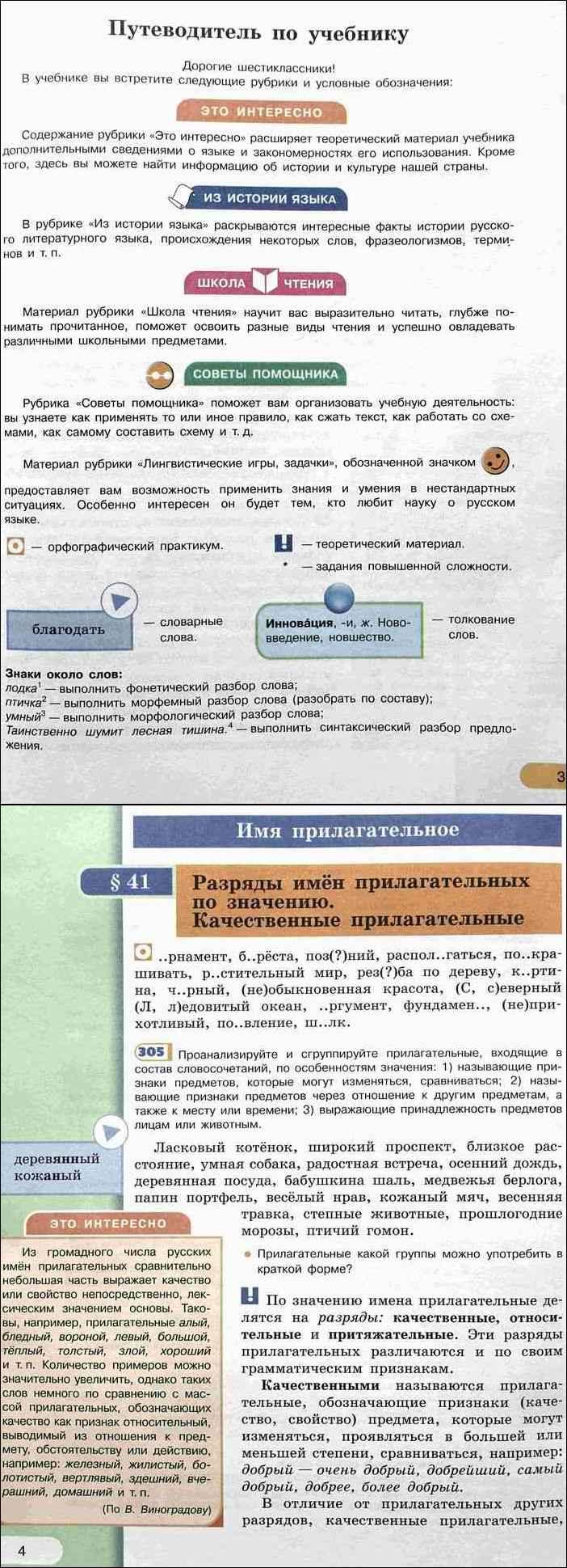 подать заявку на кредит втб банк москвы