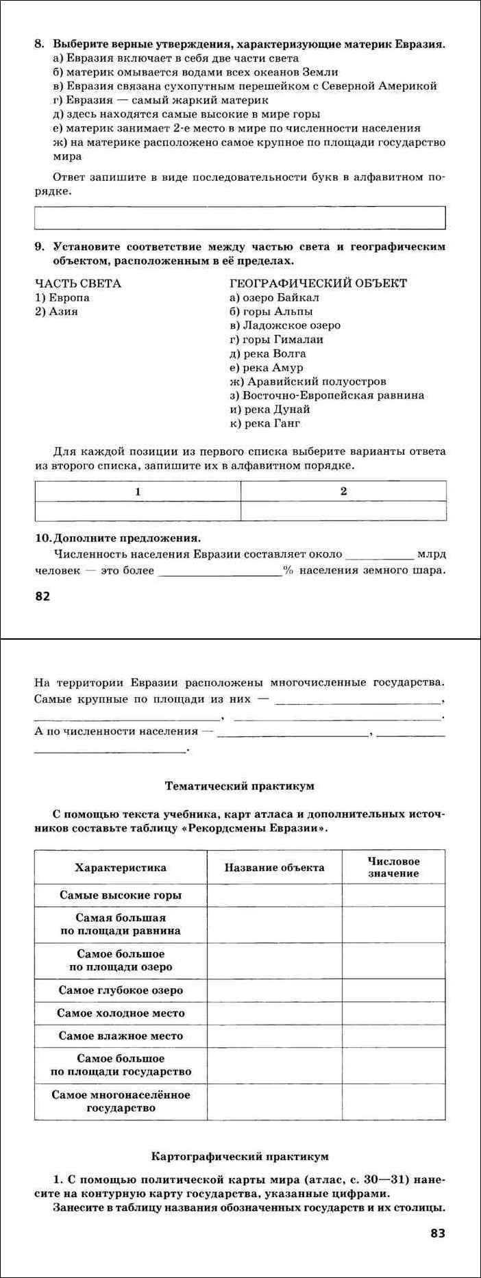 кредит в сбербанке россии для безработных
