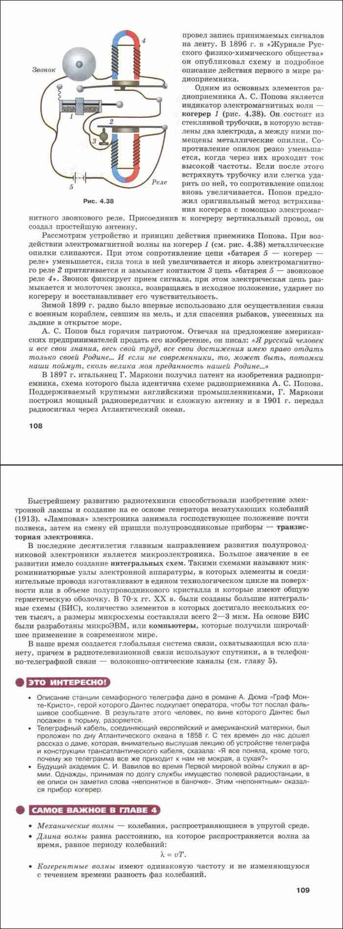 кредит онлайн на карту без отказа без проверки мгновенно украина с плохой кредитной историей