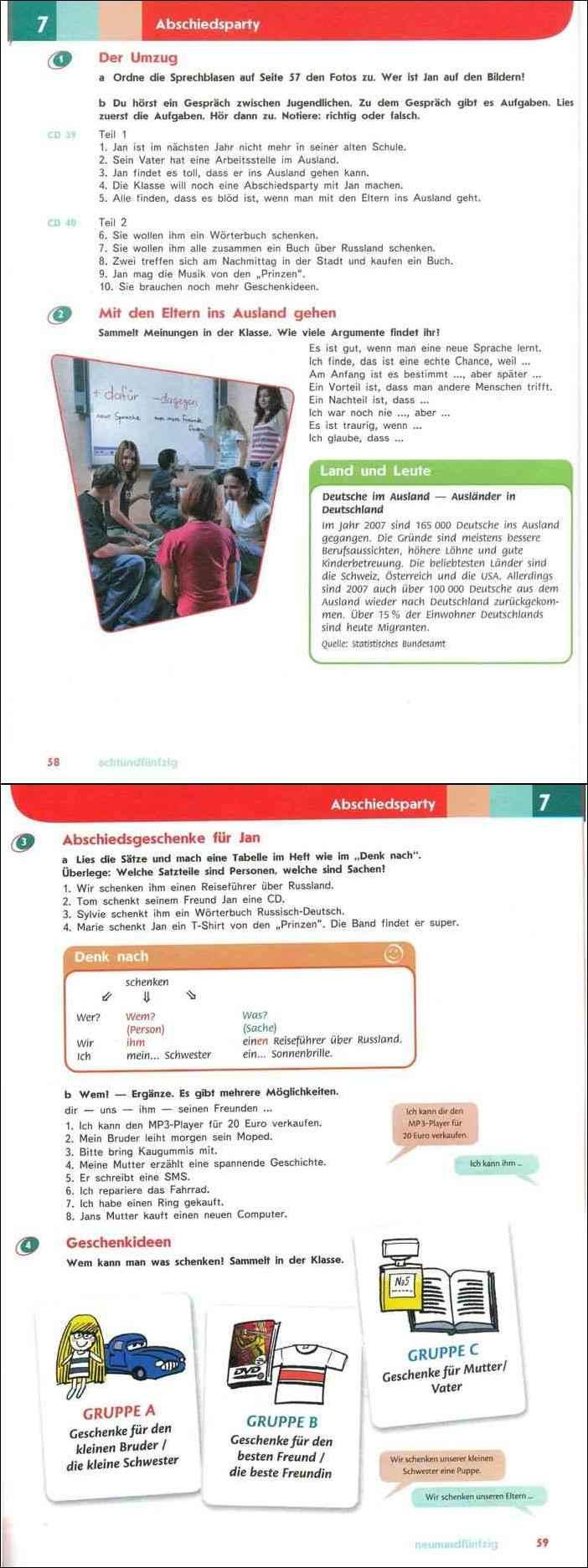учебник немецкий язык 8 класс горизонты аверин джин читать