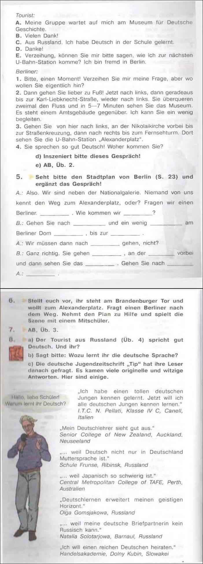 учебник немецкий язык 10 класс бим садомова лытаева читать