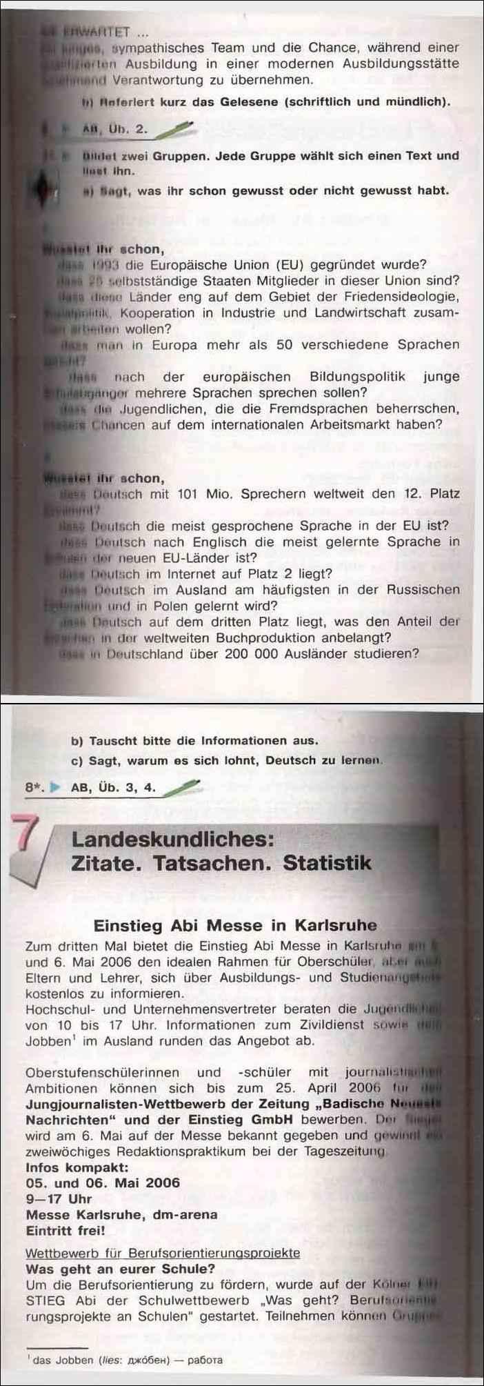 учебник немецкий язык 11 класс бим рыжова садомова лытаева