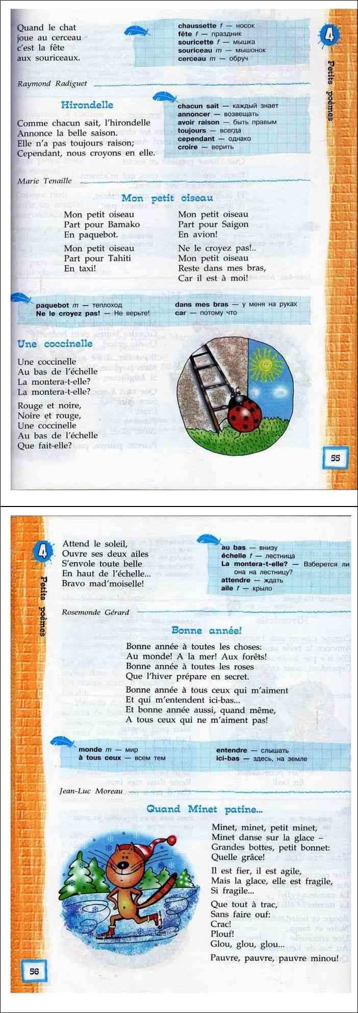 Lhiver Du Monde Epub