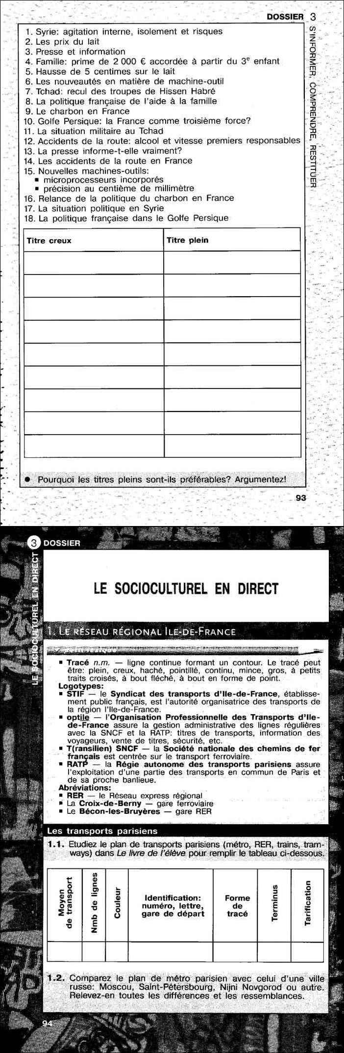 французский язык 11 класс сборник упражнений бубнова